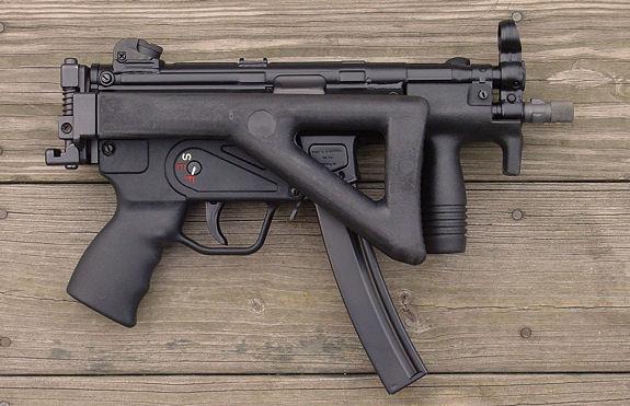 machine guns for sale